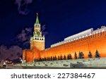Spasskaya Tower Of Kremlin ...
