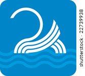 stylized swan  vector  | Shutterstock .eps vector #22739938