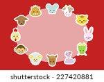 oriental zodiac greeting card   ... | Shutterstock .eps vector #227420881
