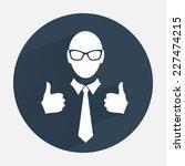 businessman icon. office worker ... | Shutterstock .eps vector #227474215