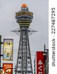 """Small photo of OSAKA,JAPAN-18 April,2014:Shinsekai is Osaka's """"new world,"""" a district that was developed before the war and then neglected in the decades afterwards. At the district's center stands Tsutenkaku Tower."""