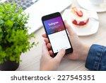 alushta  russia   october 28 ... | Shutterstock . vector #227545351