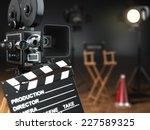 video  movie  cinema concept.... | Shutterstock . vector #227589325