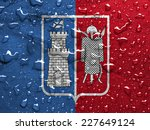 flag of rostov on don with rain ... | Shutterstock . vector #227649124
