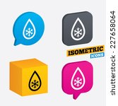 defrosting sign icon. from ice...   Shutterstock .eps vector #227658064