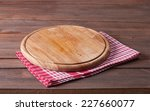 empty tray on tablecloth on... | Shutterstock . vector #227660077