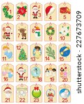 advent calendar  | Shutterstock .eps vector #227673709