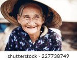 hue vietnam   december 28 ... | Shutterstock . vector #227738749