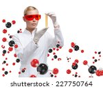 young woman doctor in glasses...   Shutterstock . vector #227750764