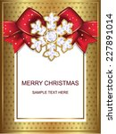 christmas and new year.... | Shutterstock .eps vector #227891014