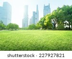 park in  lujiazui financial... | Shutterstock . vector #227927821