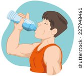 illustration representing man... | Shutterstock .eps vector #227948461