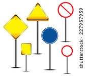 blank warning road sign. vector ... | Shutterstock .eps vector #227957959