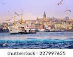 Golden Horn  Istanbul  Turkey