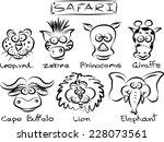 animals in safari  africa... | Shutterstock .eps vector #228073561