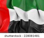 united arab emirates waving flag | Shutterstock . vector #228081481
