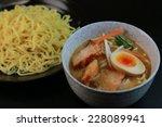 dipping noodles tsukemen... | Shutterstock . vector #228089941