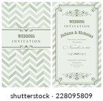 invitation card baroque green   Shutterstock .eps vector #228095809