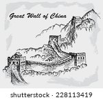 great wall of china | Shutterstock .eps vector #228113419