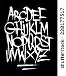 hand style graffiti font... | Shutterstock .eps vector #228177517