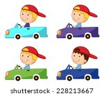 set of kids in box cars | Shutterstock .eps vector #228213667