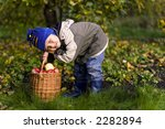 little boy posing outdoors with ... | Shutterstock . vector #2282894