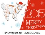 new year 2015 and merry... | Shutterstock .eps vector #228306487