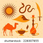 vector illustration icon set of ... | Shutterstock .eps vector #228307855