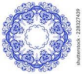 round ornament. vector... | Shutterstock .eps vector #228327439