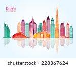 dubai city skyline detailed... | Shutterstock .eps vector #228367624