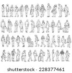 silhouettes of walking people ... | Shutterstock .eps vector #228377461