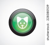 puppy glass sign icon green...