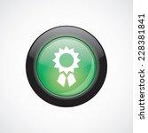 achievement glass sign icon...