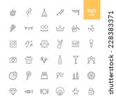 party icons. vector...