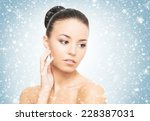 spa portrait of young and... | Shutterstock . vector #228387031