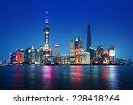 shanghai at night  china | Shutterstock . vector #228418264