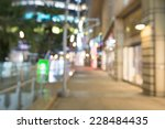 abstract background of shopping ... | Shutterstock . vector #228484435