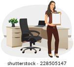 businesswoman in an office... | Shutterstock .eps vector #228505147