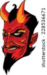Devil Head  Red  With Horns An...