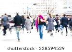 tokyo life. | Shutterstock . vector #228594529