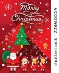 santa  dog   reindeer ... | Shutterstock .eps vector #228603229