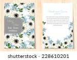 wedding invitation cards with... | Shutterstock .eps vector #228610201
