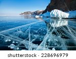 Lake Baikal In Winter....
