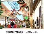 Seasonally decorated shopping mall passage - stock photo