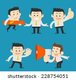 set of businessman  | Shutterstock .eps vector #228754051