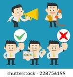 set of businessman | Shutterstock .eps vector #228756199