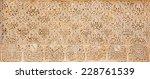 seville  spain   october 28 ... | Shutterstock . vector #228761539