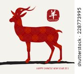 oriental chinese new year goat... | Shutterstock .eps vector #228773995
