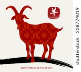oriental chinese new year goat... | Shutterstock .eps vector #228774019