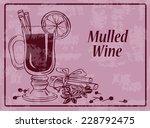 hand drawn vintage background... | Shutterstock .eps vector #228792475